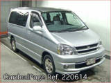 Used TOYOTA TOURING HIACE Ref 220614