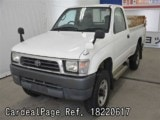 Used TOYOTA HILUX Ref 220617