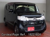 Used HONDA N BOX Ref 221024