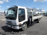 D'occasion ISUZU FORWARD Ref 221172