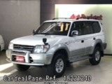 Used TOYOTA LAND CRUISER PRADO Ref 221240