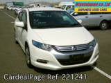 Used HONDA INSIGHT Ref 221241