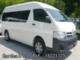 Used TOYOTA HIACE COMMUTER Ref 221379