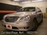 Used TOYOTA CROWN Ref 221781