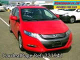 Used HONDA INSIGHT Ref 221941