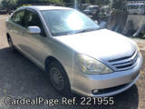 Used TOYOTA ALLION Ref 221955