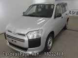 Used TOYOTA SUCCEED VAN Ref 222414