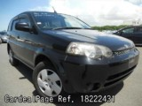 Used HONDA HR-V Ref 222431