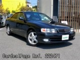 Used TOYOTA CHASER Ref 222471