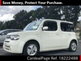 Used NISSAN CUBE Ref 222488