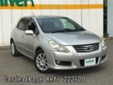 Used TOYOTA BLADE Ref 222600