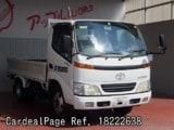 Used TOYOTA DYNA Ref 222638