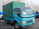 Used TOYOTA DYNA Ref 222651