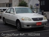 Used TOYOTA MARK 2 Ref 222668