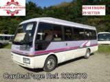 Used MITSUBISHI ROSA Ref 222670