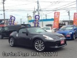 Used NISSAN FAIRLADY Z Ref 222711