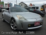Used NISSAN FAIRLADY Z Ref 223006