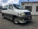 Used TOYOTA GRAND HIACE Ref 223012