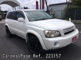 Used TOYOTA KLUGER Ref 223157
