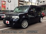Used NISSAN CUBE Ref 223299