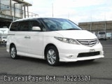 D'occasion HONDA ELYSION Ref 223301