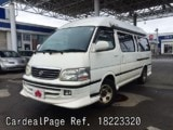 Used TOYOTA GRAND HIACE Ref 223320