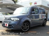 Used NISSAN CUBE Ref 223340