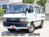 Used TOYOTA GRAND HIACE Ref 223342