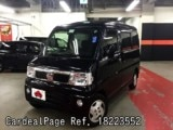 Used NISSAN CLIPPER Ref 223552