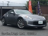 Used NISSAN FAIRLADY Z Ref 223594