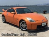 Used NISSAN FAIRLADY Z Ref 223608