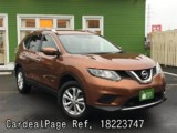 Used NISSAN X-TRAIL Ref 223747