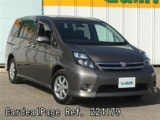 Used TOYOTA ISIS Ref 224179