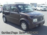 Used NISSAN CUBE Ref 224202