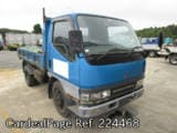 Used MITSUBISHI CANTER Ref 224468