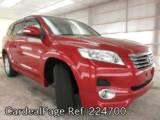 Used TOYOTA VANGUARD Ref 224700