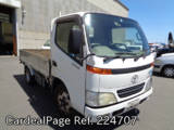 D'occasion TOYOTA DYNA Ref 224707