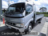 Used TOYOTA TOYOACE Ref 224893