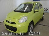 Used NISSAN MARCH Ref 225108