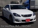 Used TOYOTA CROWN Ref 225487