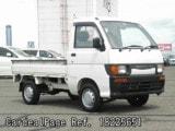 Used DAIHATSU HIJET TRUCK Ref 225651