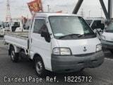 Usado NISSAN VANETTE TRUCK Ref 225712