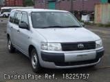 Used TOYOTA PROBOX VAN Ref 225757