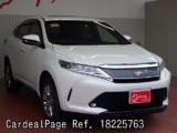 Used TOYOTA HARRIER Ref 225763