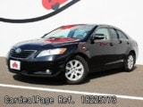 Used TOYOTA CAMRY Ref 225773