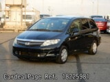Used HONDA AIRWAVE Ref 225981