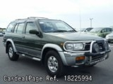 Used NISSAN TERRANO Ref 225994