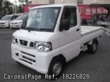 Used NISSAN CLIPPER TRUCK Ref 226028