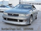 Used TOYOTA CHASER Ref 226039
