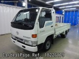 Used TOYOTA TOYOACE Ref 226179